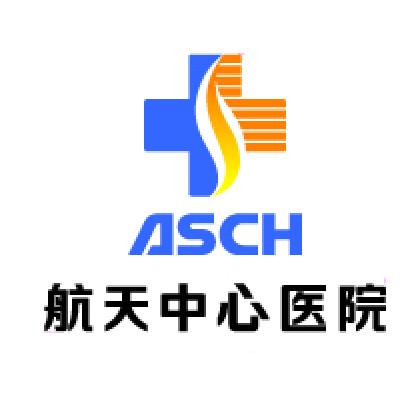 北京大学航天中心医院招聘